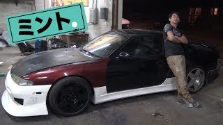 Body Kit On Chow'S 240