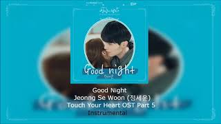 Touch Your Heart Ost Part 5