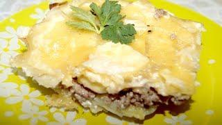 Картофель запеченный с фаршем//Картофель в духовке