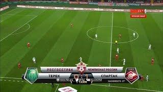 Футбол. РФПЛ. 15-й тур. Терек - Спартак 0:1 27' Маурисио