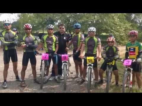 การแข่งขันจักรยานเสือภูเขา สำนักงานตำรวจแห่งชาติ