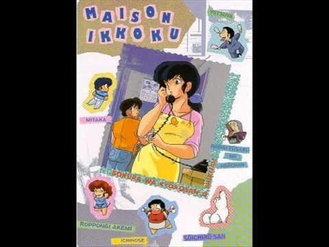 Maison Ikkoku  Extra Songs -  Hiru Kudari No Yousei (Hada Del Anochecer)