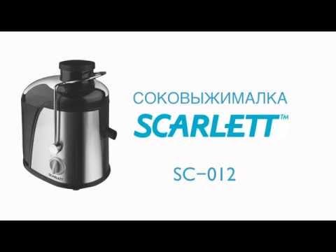 Обзор бюджетной соковыжималки SCARLETT SC -015
