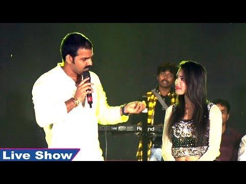 Pawan Singh Live Stage Show 2017 | पवन सिंह ने क्या कहा इस डांसर से | आप भी सुने