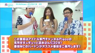 http://ondemand.pigoo.jp/products/detail.php?product_id=27570 アイ...