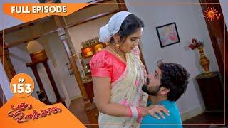 Poove Unakkaga - Ep 153 | 26 Jan 2021 | Sun TV Serial | Tamil Serial