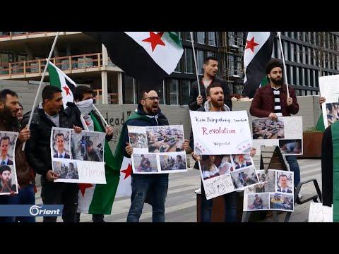 وقفة احتجاجية للجالية السورية في مدينة ديسبورغ الألمانية تضامنا مع إدلب  - 11:59-2020 / 2 / 2