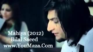 Mahiya - Bilal Saeed - YouMaza.Com.3gp