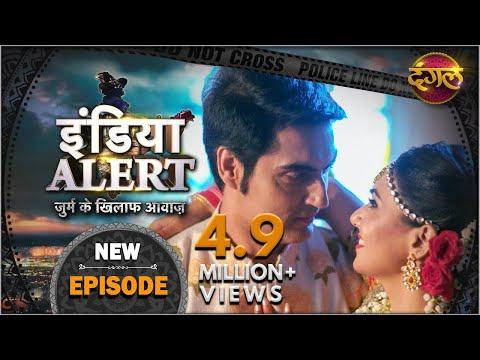 India Alert   New Episode 348   Andhadundh Ishq ( अंधाधुन इश्क़ )   Dangal TV Channel