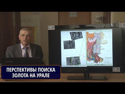 Карта Челябинской области подробная с населенными пунктами