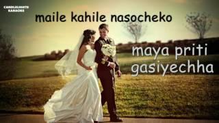 Maya KO Barima Priti Ko Phool | |Kusume Rumal | |Karaoke with Lyrics| | Instrumental | |Best Quality