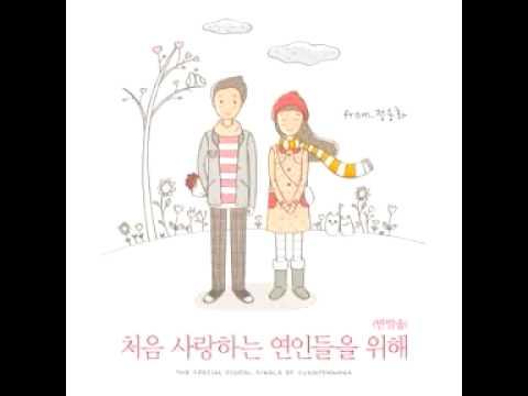Banmal song yong hwa seohyun dating 8