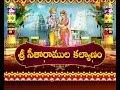 Sri rama navami | celebrations held in  Kodandarama Temple | Tirupati