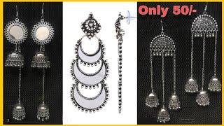 Silver earring designs/fancy earrings/jhumka designs
