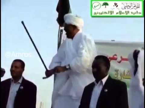 رقص روعه للرئيس السوداني عمر البشير في حفل _اقوي رقص للرئيس thumbnail