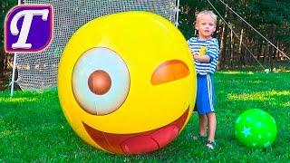 Макс Распаковывает и Играет с Огромным Мячом Смайликом с Семьёй На Даче у Бабушки Гуляшка