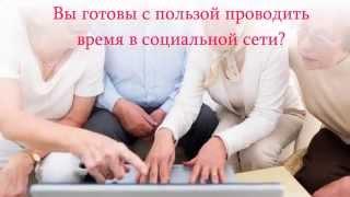 Как раскрутить группу ВКонтакте # Сколько собачек в группе?