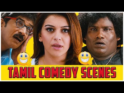 Comedy Compilations | Remo | Pokkiri Raja | Thodari