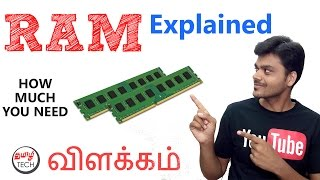 What is RAM ? How much you need ?  Explained | TAMIL TECH