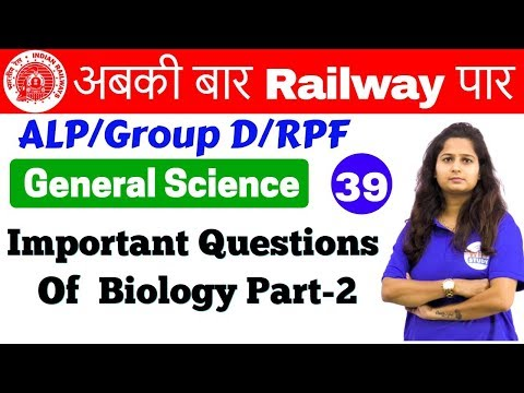 12:00 PM - Railway Crash Course | GS by Shipra Ma'am Day#39 | Important Questions Of Biology Part-2