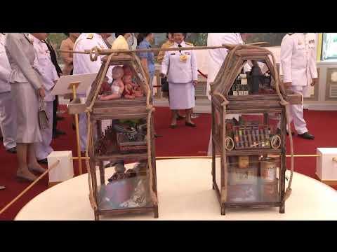 HRH Princess Maha Chakri Sirindhorn opens royal crematorium exhibition