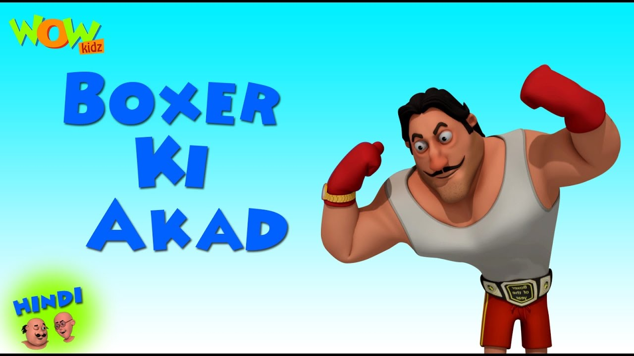 Boxer Ki Akad- Motu Patlu in Hindi - 3D Animation Cartoon -As on Nickelodeon