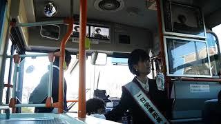 星野みちるバス車内ライブ「この道で」