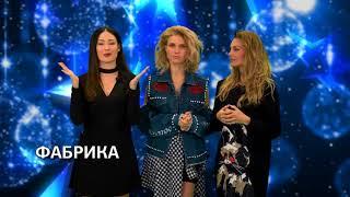 Если бы звезды Europa Plus TV были бы волшебниками!