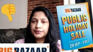 Detail of Big Bazaar offers 29 SEP to 3oct