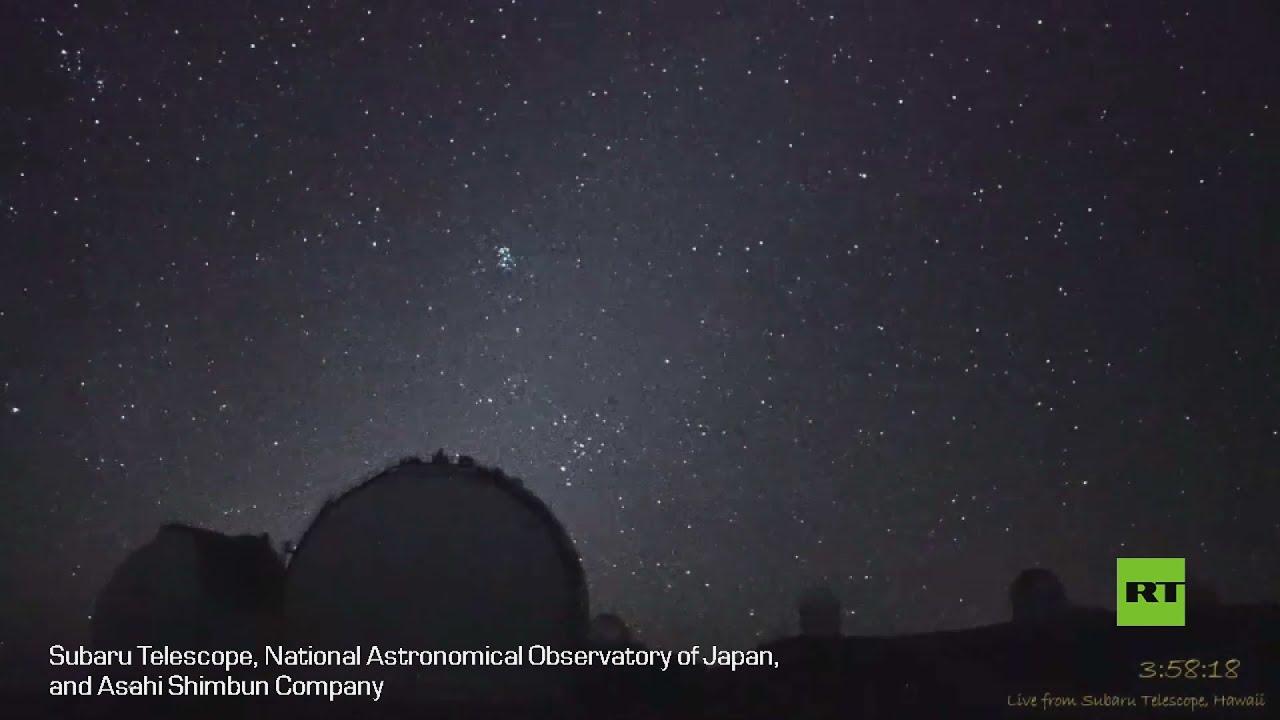 رصد ظاهرة نيزكية مبهرة ونادرة في سماء هاواي  - نشر قبل 4 ساعة