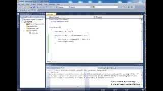 C++ урок. Перевод из строки в число