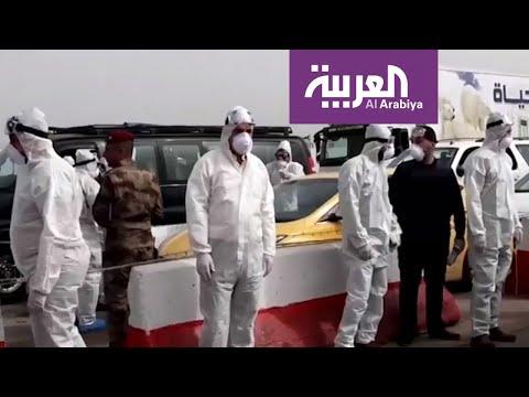 العراق.. وجهاء الأنبار يتبرعون بإنشاء مستشفيات في بغداد و المحافظات  - نشر قبل 6 ساعة