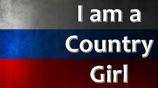 Russian Folk Song - Я - деревенская (I'm a Country Girl)