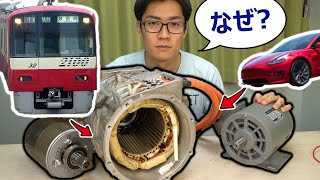 Why electric motors make noise. Train, electric car.