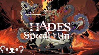 My 1st Hades 1.0 Run (Any Heat, 13:45 IGT) - Hades Speedrun