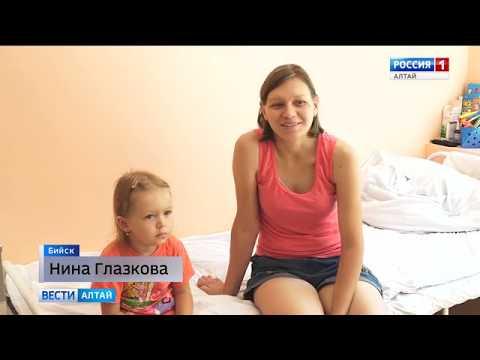В Бийске заработало инфекционное отделение городской больницы