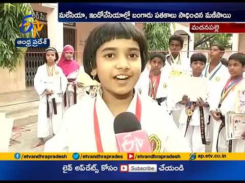Youth Karate Club Members   Bags 7 Golds in Japan Championship   Hails from Madanapalle