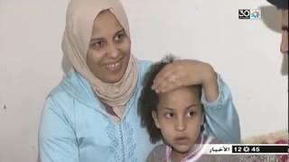تفاصيل عودة الطفلة زينب ذات الست سنوات والتي أختطفت لمدة أسبوع وشهادة والديها في الروبرتاج