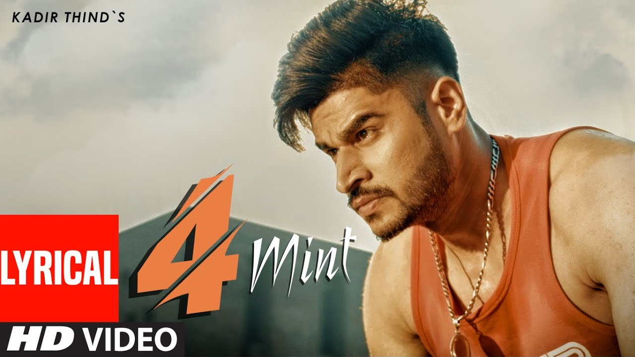 Kadir Thind: 4 Mint (Full Lyrical Song) Laddi Gill | Nawab | Latest Punjabi Songs 2019