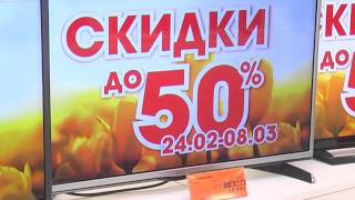 В магазине техники и электроники НОРД скидки до 50 %