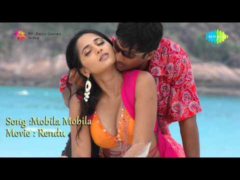 Rendu | Mobila Mobila song