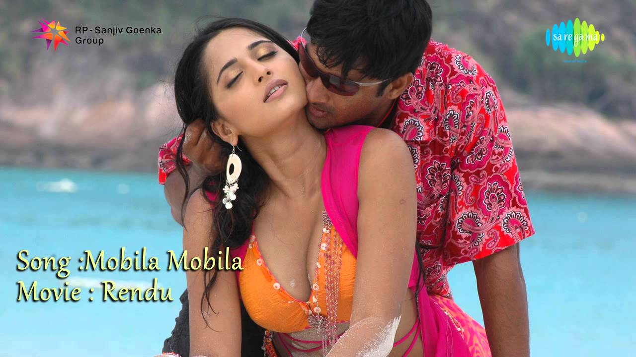rendu mobila mobila song   youtube