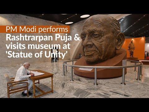 PM Modi performs