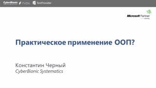 Запись семинара от 22.04.15 на тему: