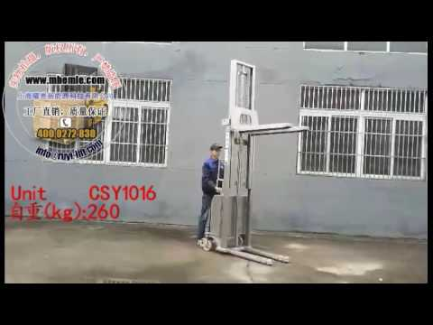 China stainless steel semi electric stacker use for food/Chemical/medical/health area