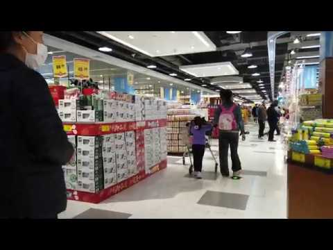 Shanghai Supermarket