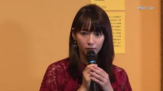 吉岡里帆、ゴッホと「語り合いたい」  News 27 吉岡里帆 検索動画 17