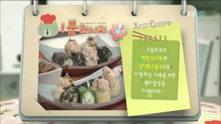 최고의 요리 비결 - 박희자, 쌈밥도시락과김치콩나물국_#003