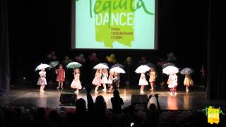 Tequila Dance Studio. Детские танцы/Танец с зонтиками
