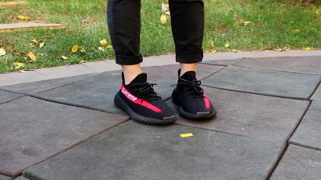 Adidas Yeezy Boost 350 V2 Black Supreme